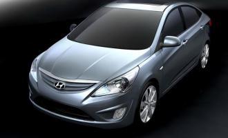 2010款1.4 GT AT时尚型
