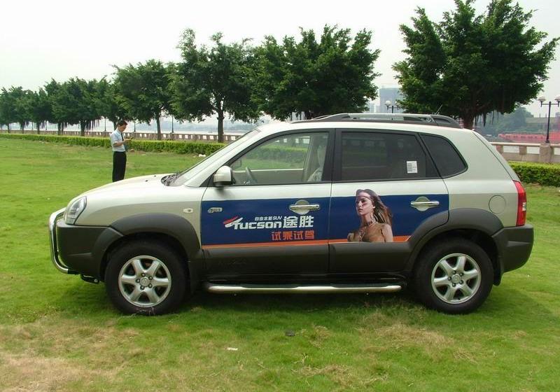 2009款2.7四驱自动豪华型