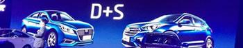 韩系车激战自主品牌