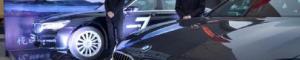 宝翔行全新BMW 7系夜间试驾探索之旅启程