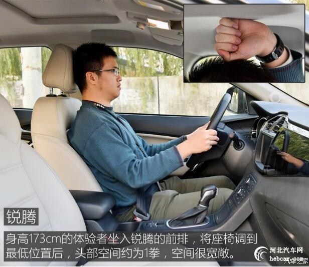 上汽集团 锐腾 2015款 1.5TGI TST豪华版