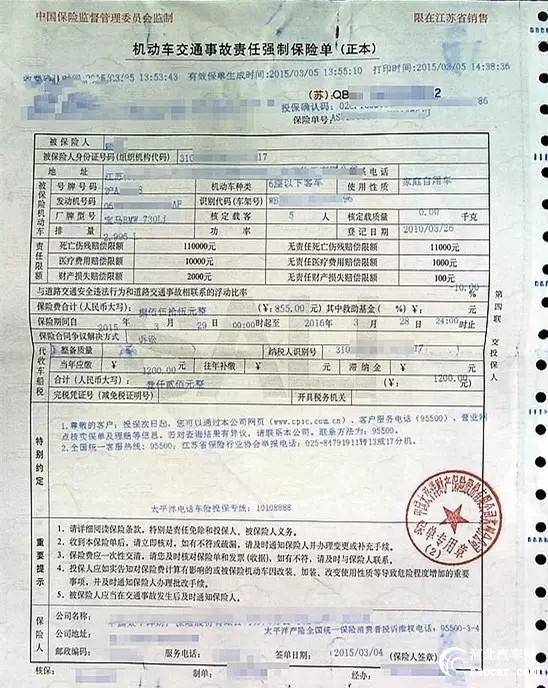行驶证到期怎么换证 行驶证到期换证流程 东方汽车