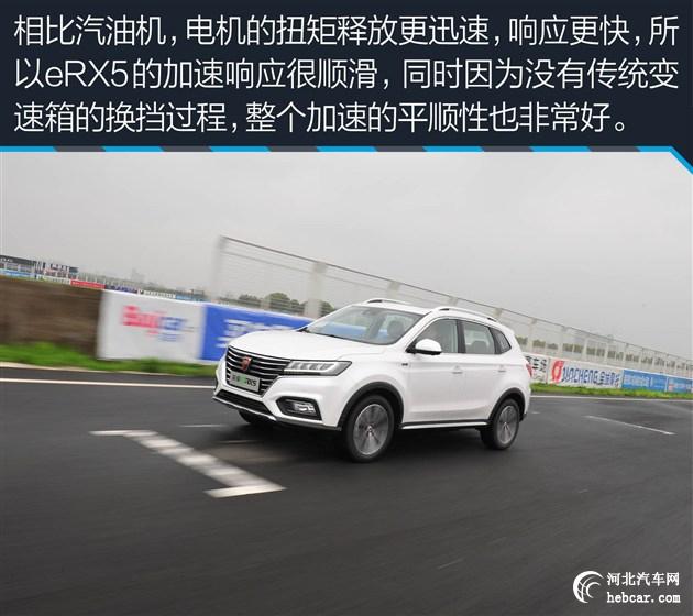 测试荣威eRX5双电机加持/704Nm_体验图纸购试驾余热锅炉图片