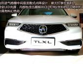 走进广汽欧歌恒达店 实拍国产欧歌TLX-L