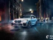 宝和全新BMW X5上市发布会暨13周年店庆即将耀然开启