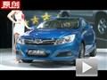 2012北京车展汽车之家解读比亚迪F3速锐
